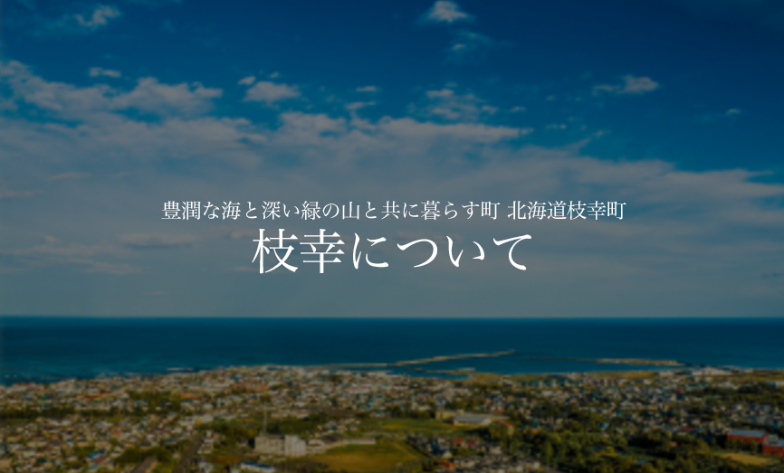 マルチカ須永水産